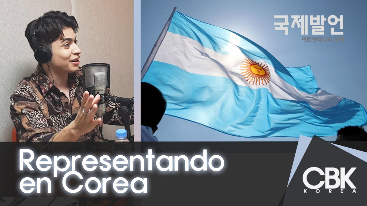 Representando Latinoamerica en Corea del Sur [Opinión Internacional]