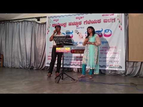 Taareyu Baanige Taavare Neerige. Kannada song from the movie Biligiriya Banadalli.