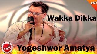 Wakka Dikka - Yogeshwor Amatya | Nepali Pop Song