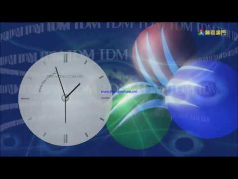 TDM Macau noon news opening (2016-11-05)