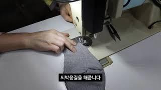 3차 창원미소공방자활기업 홍보영상