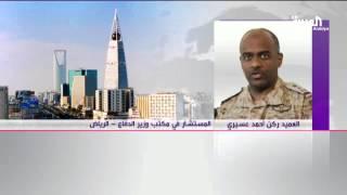 300 صاروخ #سكود امتلكها المخلوع #صالح