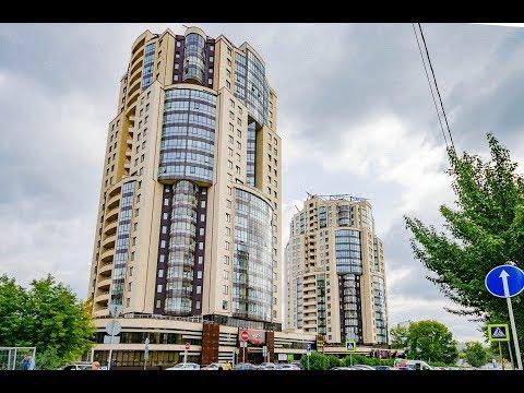 Квартира в Екатеринбурге, ул. Шейнкмана 119