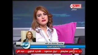الراحل وائل نور يتسبب في صدمة لميرنا وليد (فيديو)