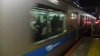 小田急4000形準急「伊勢原行き」町田駅到着