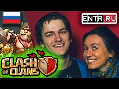 Clash of Clans ПЕРВОЕ ВПЕЧАТЛЕНИЕ @ Тангар и онлайн игры