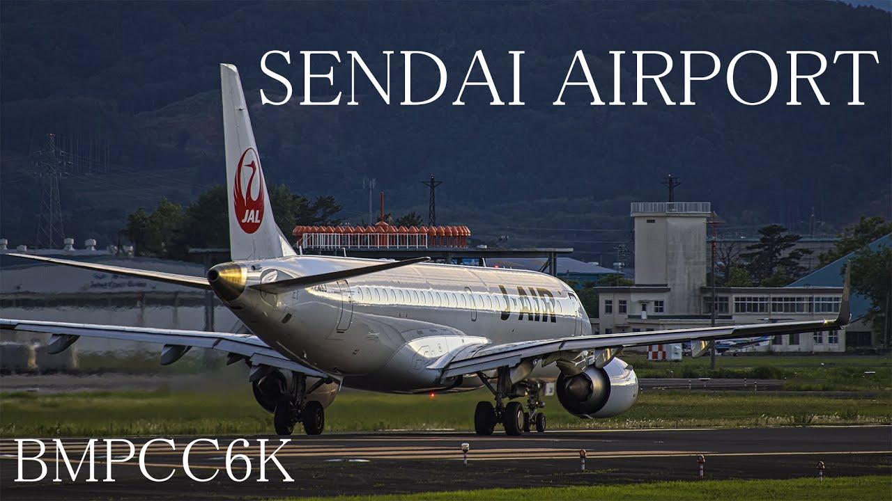 20 mins of Plane Spotting at Sendai Airport | 仙台空港 飛行機の離着陸動画 | BMPCC6K | Miyagi Japan SDJ/RJSS