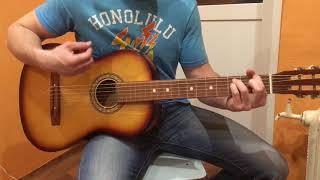 «Половинка» научиться играть на гитаре быстро и красиво