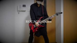 My 52nd guitar cover (*´ω`*)!!! 今回は高校時代いっぱい聞いてたルア...