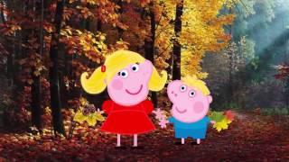 Свинка Пеппа Слендер Страшный Мультфильм