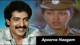 Apoorva Nagam | 1991 | Nizhalgal Ravi , Gowthami | Tamil Super Hit Full Movie...