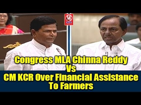 Telangana Assembly: Congress MLA Chinna Reddy Vs CM KCR Over Financial Assistance To Farmers | V6