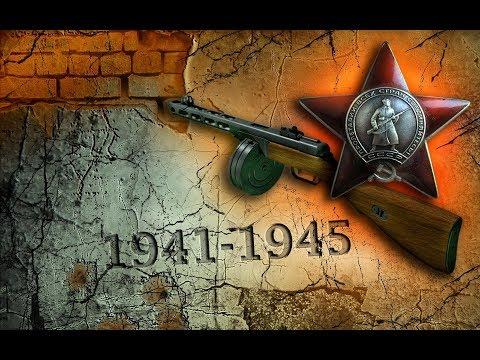 ГЛАВНАЯ СТРАНИЦА -