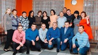 Вечер встречи выпускников 20 лет спустя))) 1997 - 2017