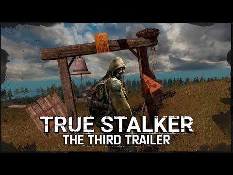 True Stalker - The Third Trailer (2018)