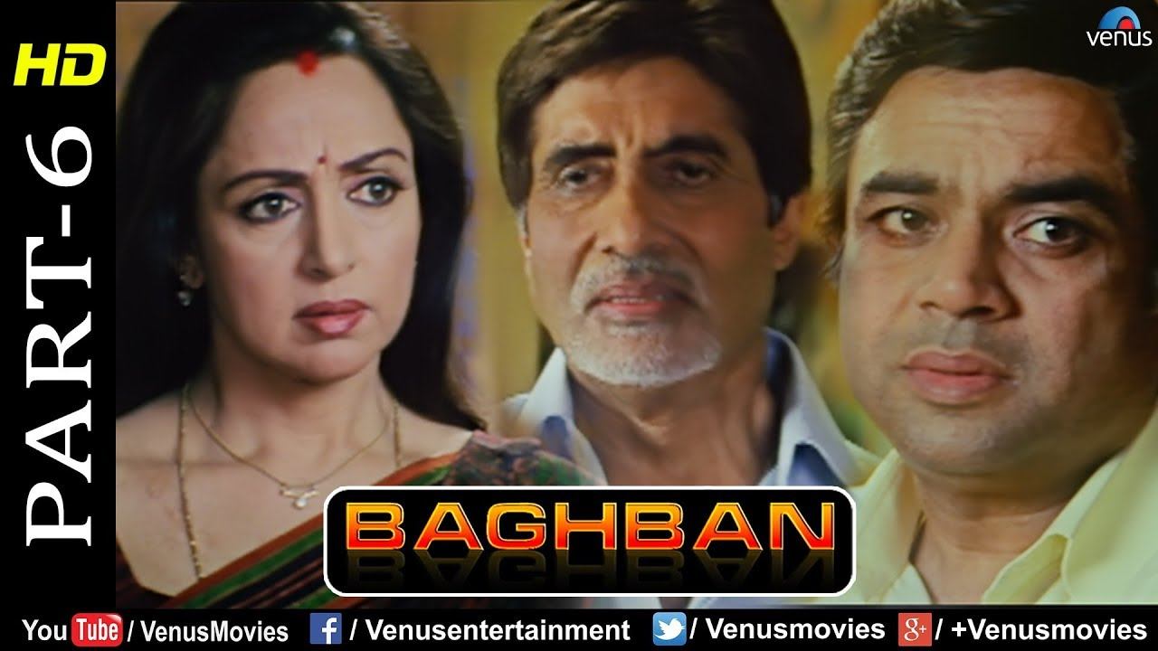 baghban last scene
