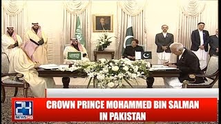 Complete MoU Signing Ceremony At Prime Minister House | 17 Feb 2019