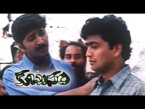 Nunugu Meesala Full Video Song || Kubusam Movie || Srihari, Swapna