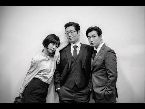 Stranger (2017) - Korean TV Drama Review