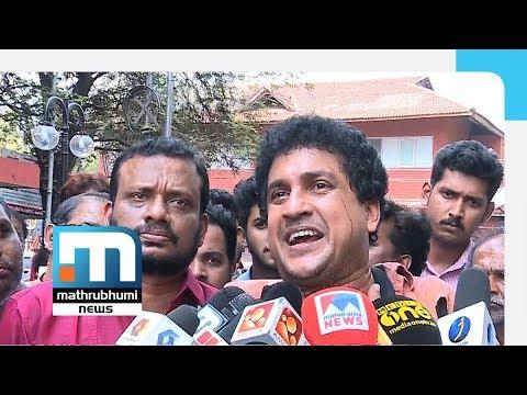 Madhu's Murder: Santhosh Protests With Street Play| Mathrubhumi News