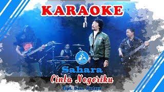 Sahara Cinta Negeriku [Offial Video Karaoke]