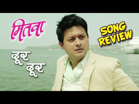 Dur Dur Song Review - Mitwaa Marathi Movie - Swapnil Bandodkar, Bela Shende, Sonalee, Amit Raj