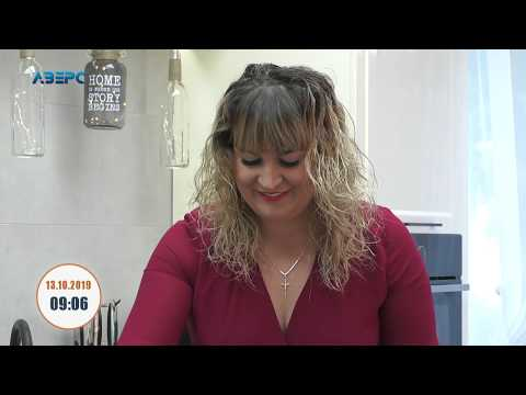 ТРК Аверс: Сімейний ранок ч. 1 (Юлія Сиротинська) 13 10 19