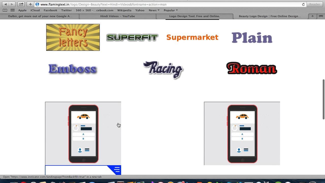 Free online logo designing