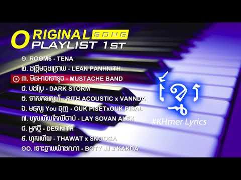 Original Song Playlist 1st, Room 6, ដង្ហើមចុងក្រោយ, មិនអាចទៅរួច