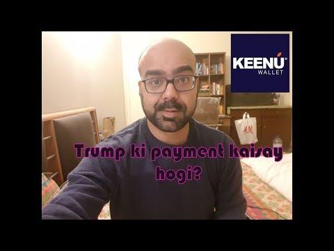 Trump Ki Payment Kaisay Hogi    Keenu Wallet App   Junaid Akram thumbnail