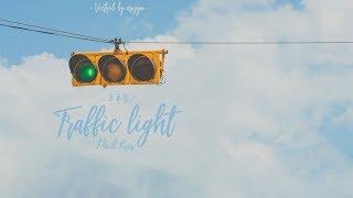 Song: 초록빛 (traffic light) singer: 폴킴 (paul kim) lyricist/작사: paul kim arrangers/편곡 : donnie j & joseph k composers/작곡: phenomenotes translator: ar...