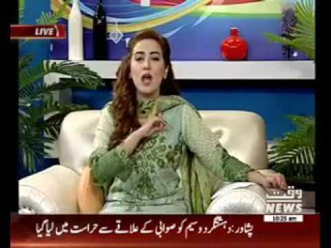 Salam Pakistan 21 October 2016 (Part 1)