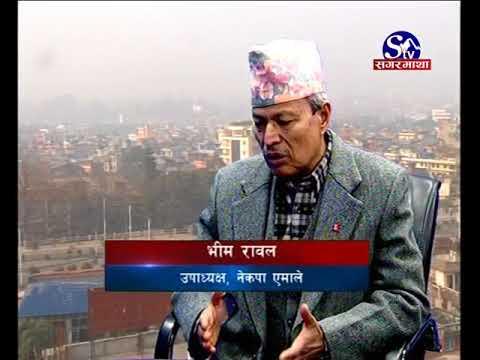 STV Chat With Bhim Rawal