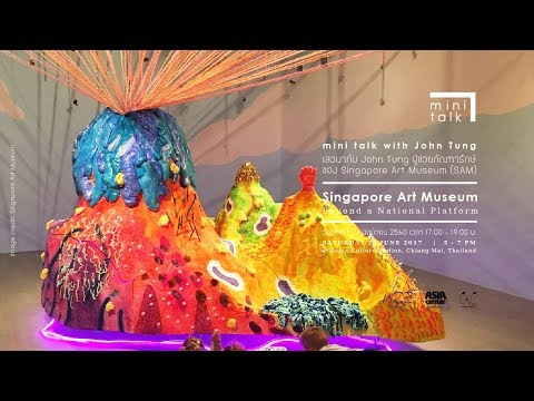 ACS mini talk 【 Singapore Art Museum – Beyond a National Platform 】 by John Tung