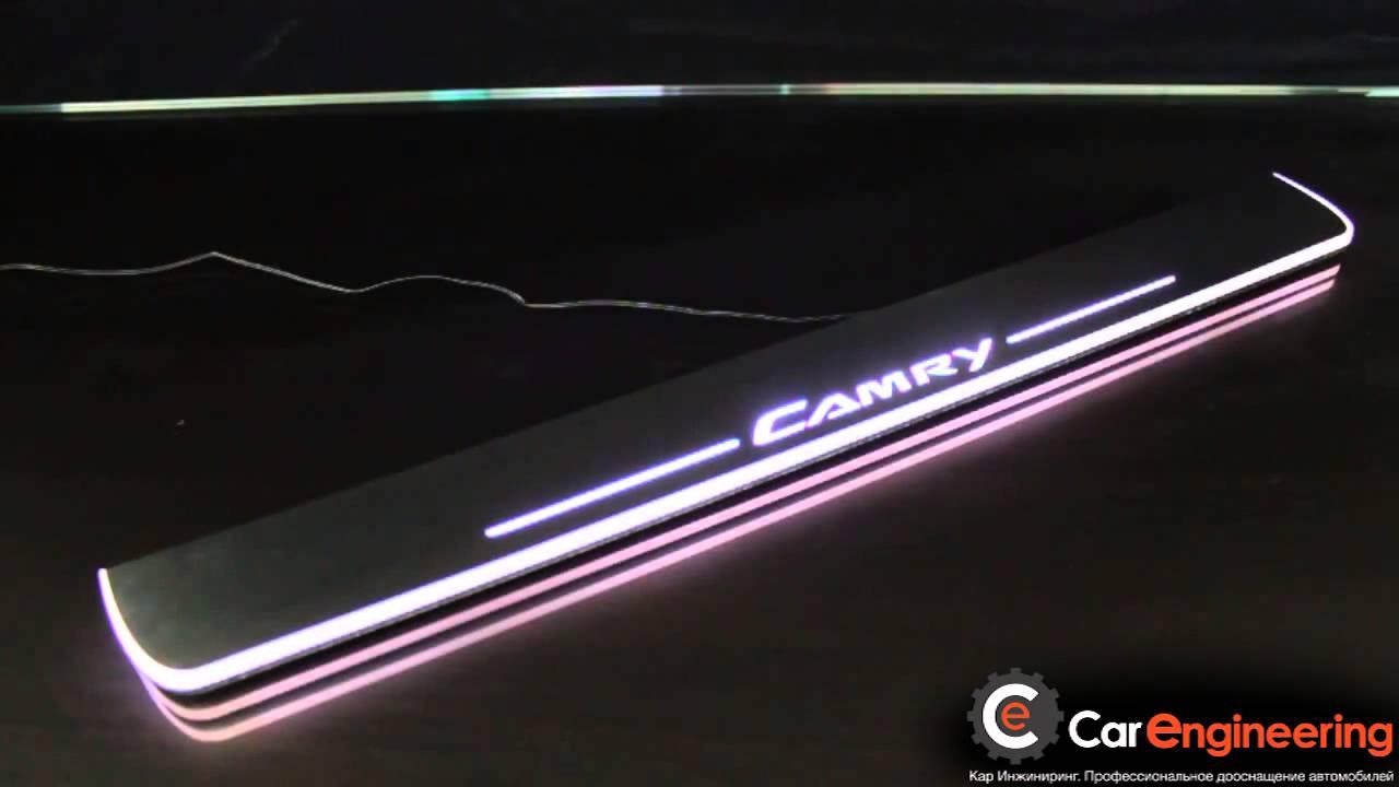 Накладки на пороги с подсветкой на VAZ Samara - YouTube