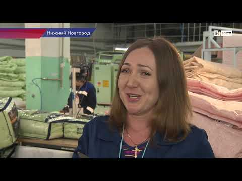 Легкая промышленность Нижегородской области впервые за последние годы показала уверенный рост