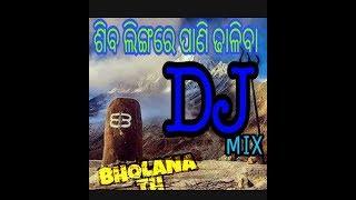 siba lingera pani dhaliba (bol BAM DJ SONG) DJ prasanta