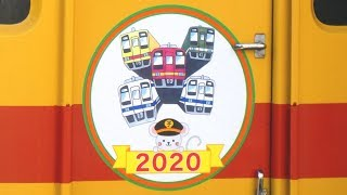 【2020年撮り初め! 東武大師線 3が日限定 2020年の干支・子をデザインしたヘッドマーク掲出】大師線・亀戸線 8000系 3編成を1つの写真に納めてみた。