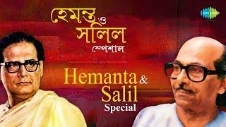 Weekend Classics Radio Show | Hemanta & Salil Chowdhury Special | Kichhu Galpo, Kichhu Gaan| Rj Dev