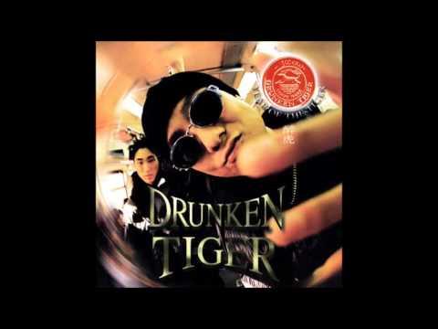 드렁큰 타이거(Drunken Tiger) (+) True Romance (feat. T)