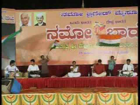 NaMo Bharat - Mysore | Jan 18 2014 | Part 3