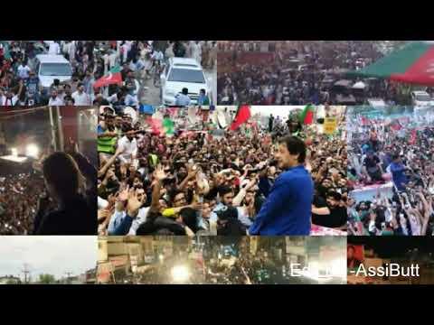 Mera Khan Pindi Da .. PINDI  Mere Khan Da #IMRANKHAN #PTI