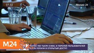 Актуальные новости России и мира за 11 июля - Москва 24