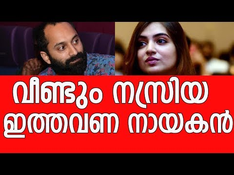 Nazriya Nazim is coming back to silver screen -  New hero is not Fahadh Faasil