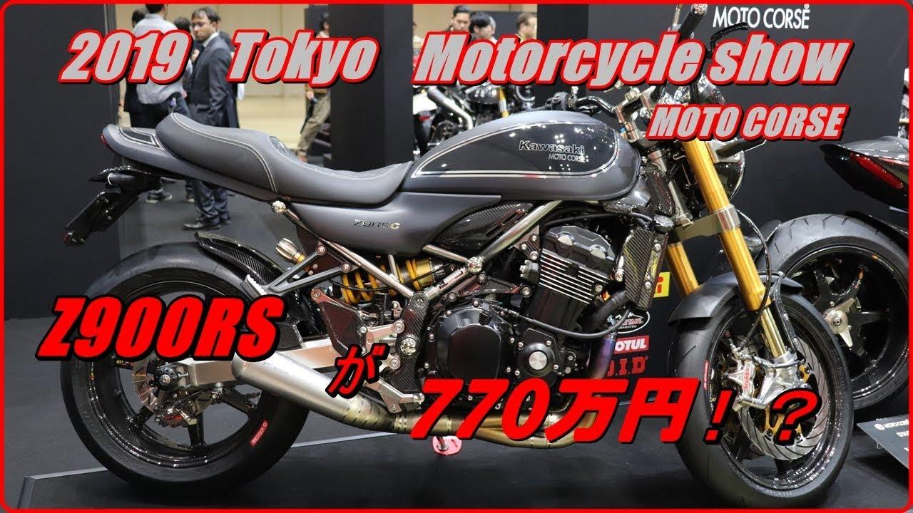 2019 東京モーターサイクルショーMOTO CORSE Tokyo Motorcycle show