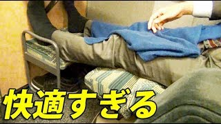 【グランクラス越え】E4系新幹線のグリーン車はレベルが違う