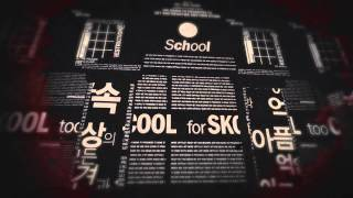 BTS (방탄소년단) Debut Trailer