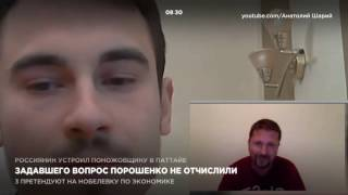 Задавшего вопрос Порошенко не отчислили(, 2016-10-10T08:09:47.000Z)