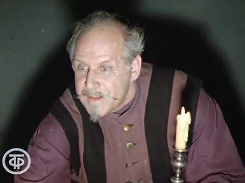 А.С.Пушкин. Маленькие трагедии. Скупой рыцарь. Моцарт и Сальери (1971)