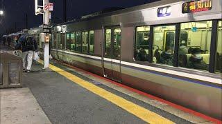 【雪の為5分遅延】JR嵯峨野線223系5500番台+221系 E普通 福知山行き 丹波口2番のりば到着